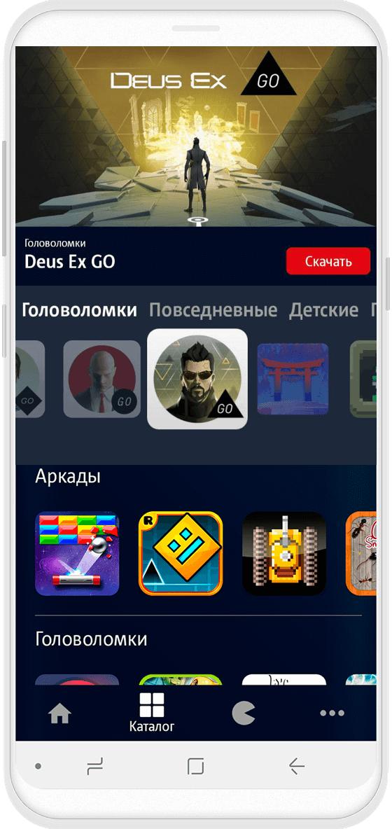 МТС Игры