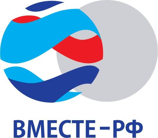 Телеканал ВМЕСТЕ–РФ