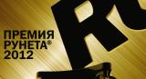 Участник Премии Рунета 2012