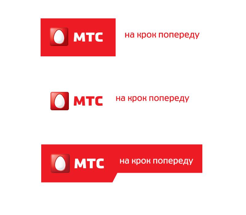 мтс руководство контакты москва img-1