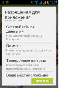 Смс отправки программу андроид