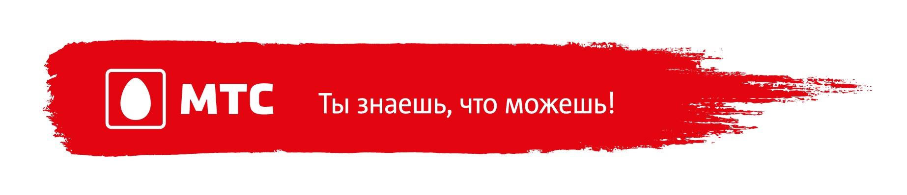 Скачать Яндекс.Браузер - Yandex browser