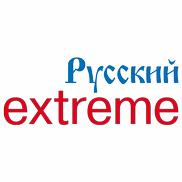 Русский Extreme
