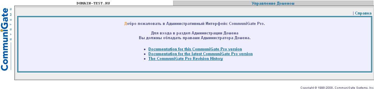 Виртуальный почтовый сервер москва шаблон для сайта сервера rust