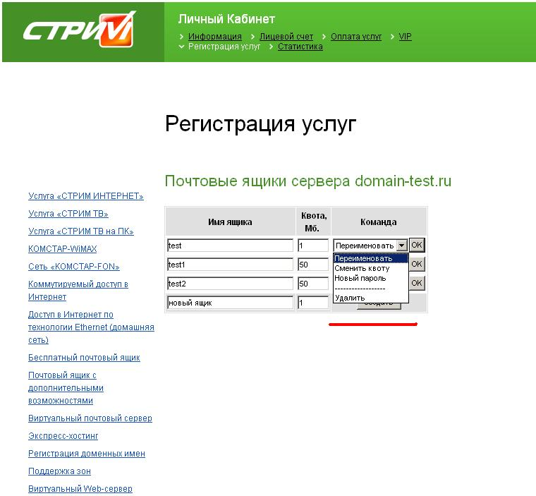 система обеспечения безопасности на основе vpn сервера
