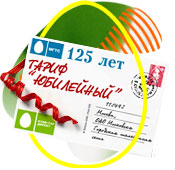Тарифы на домашний интернет и телевидение - МТС