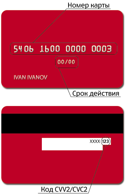 В эту фотогалерею также входят: купить карту viza электрон в...