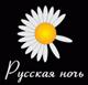Телеканал Русская ночь