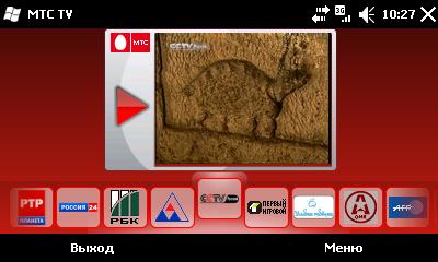 """Мобильное ТВ для абонентов МТС.   """"МТС TV """" - это бесплатная программа..."""