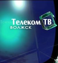 Телком ТВ Волжск
