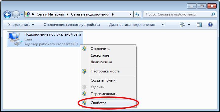 Как создать подключение по локальной сети в windows vista