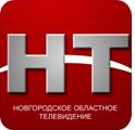 НТ Новгородское областное телевидение