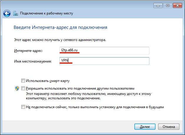 хостинг для передачи файлов