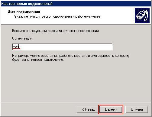 Адрес сервера vpn мтс сделать сайт услуг