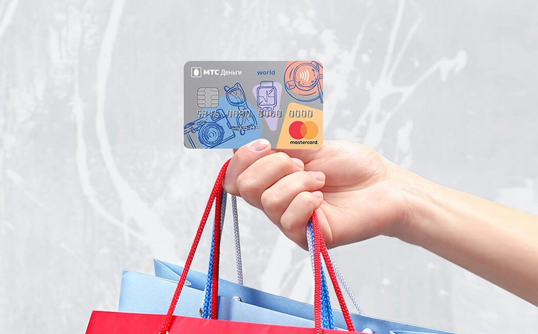 погашение кредита мтс деньги пополнить счет мтс с банковской карты сбербанка через смс 900