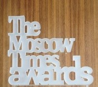 The Moscow Times Awards
