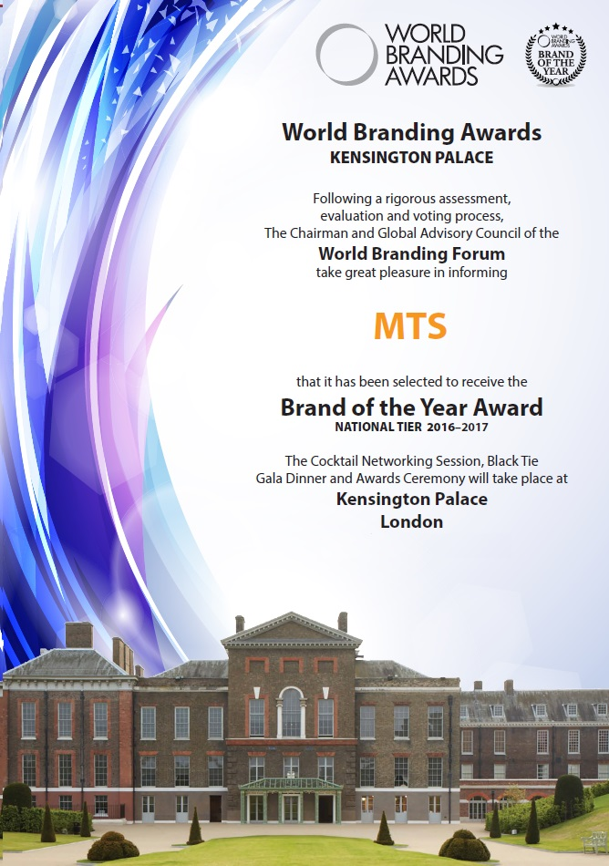 World Branding Awards